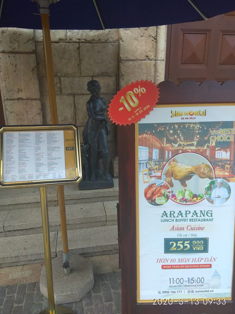 ресторан Арапанг