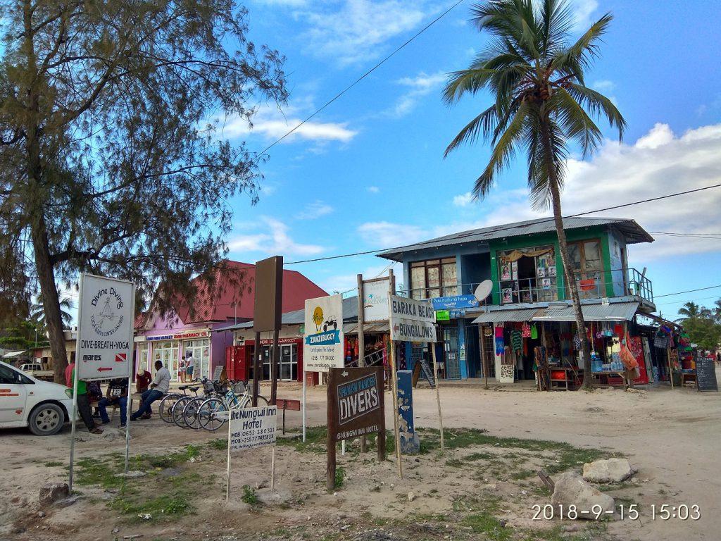 Центр деревни Нунгви.