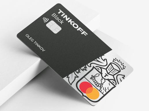 Дебетовые банковские карты для путешественников. Карта Tinkoff Black