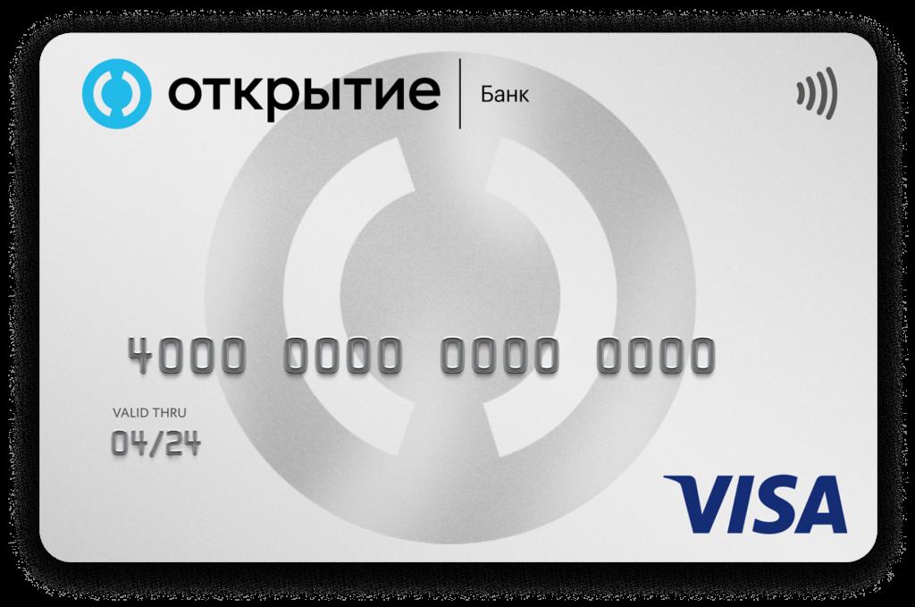 """Кредитные карты для путешественников. Карта """"Opencard"""" от Банка Открытие."""