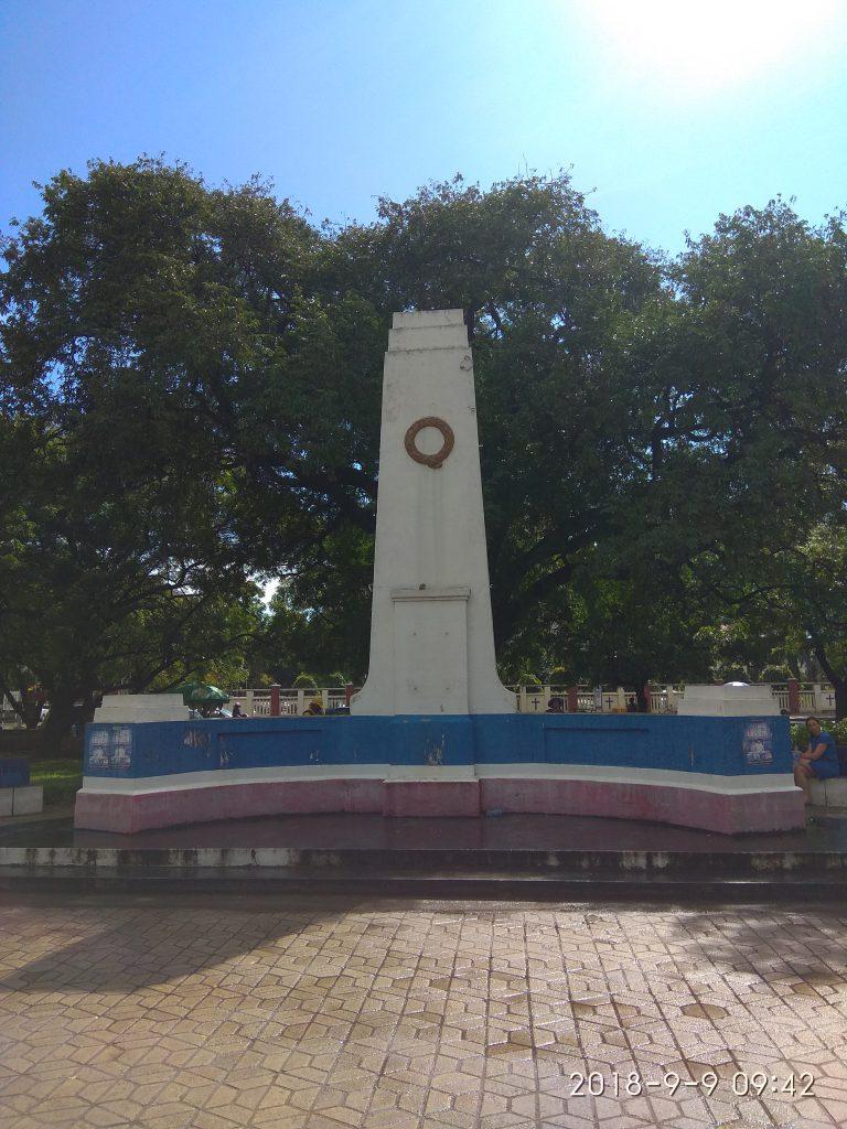 Дар-Эс-Салам
