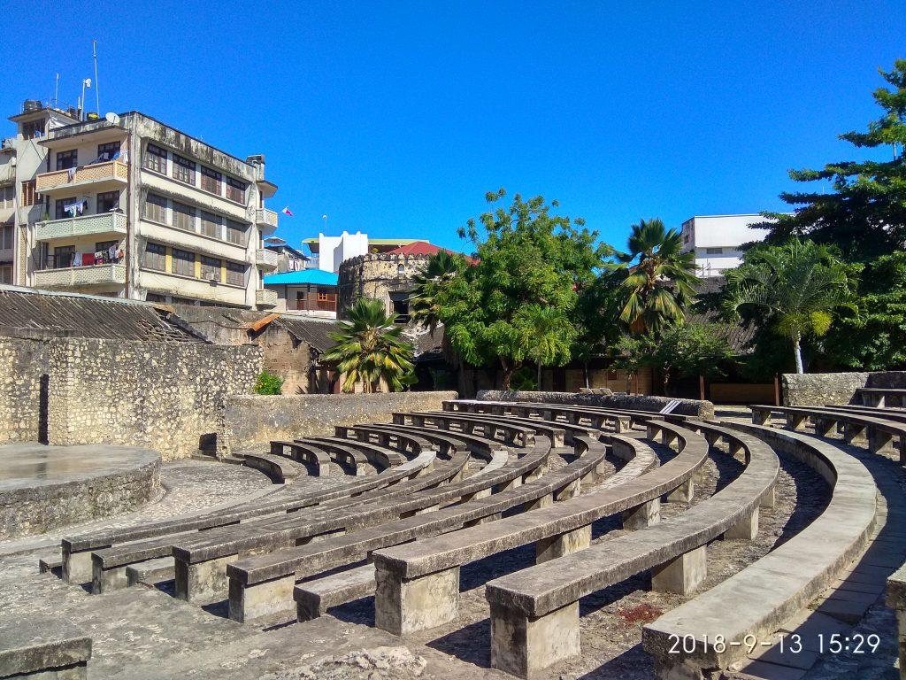 Старый Форт Занзибара.