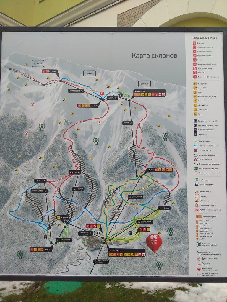 Карта курорта Красная Поляна.
