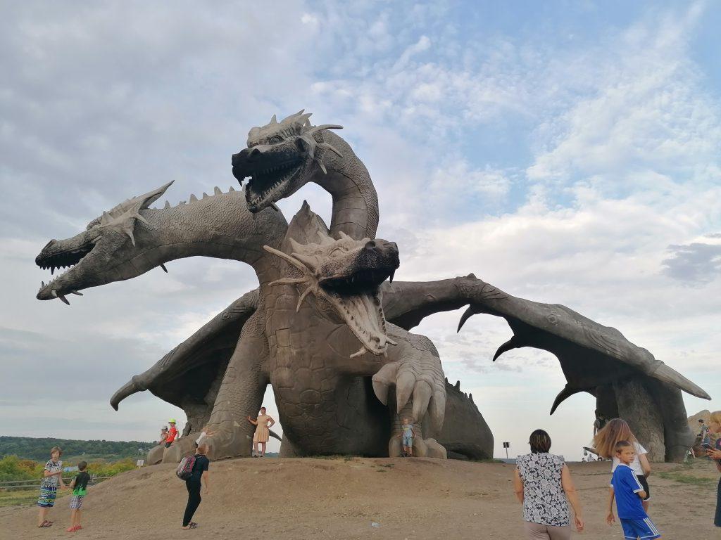 Кудыкина гора, «Змей Горыныч»